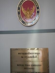Tuolta haettiin Thaimaan viisumit Elokuussa